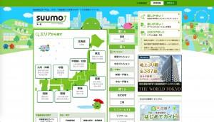 【SUUMO】不動産売買・住宅購入・賃貸情報ならリクルートの不動産ポータルサイト