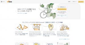 クラウド-コンピューティング-なら-アマゾン-ウェブ-サービス-仮想サーバー、ストレージ、データベースのための-Amazon-が提供するクラウドサービス-(AWS-日本語)-300x160