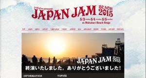ロッキン テレビ放送 | JAPAN JAM 2015