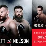 UFC テレビ放送