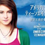 americanteen