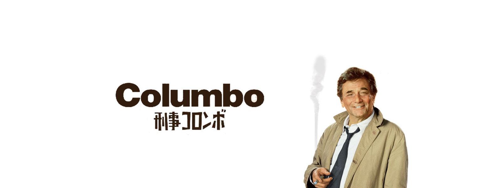 Columbo Bs