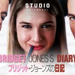 bridgets