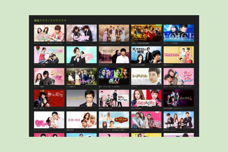 hulu 韓国ドラマのラインナップ